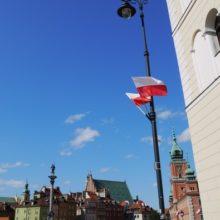 Праздники в Польше в мае 2018 года
