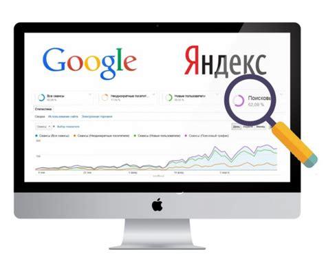 Как продвинуть свой сайт в поисковике
