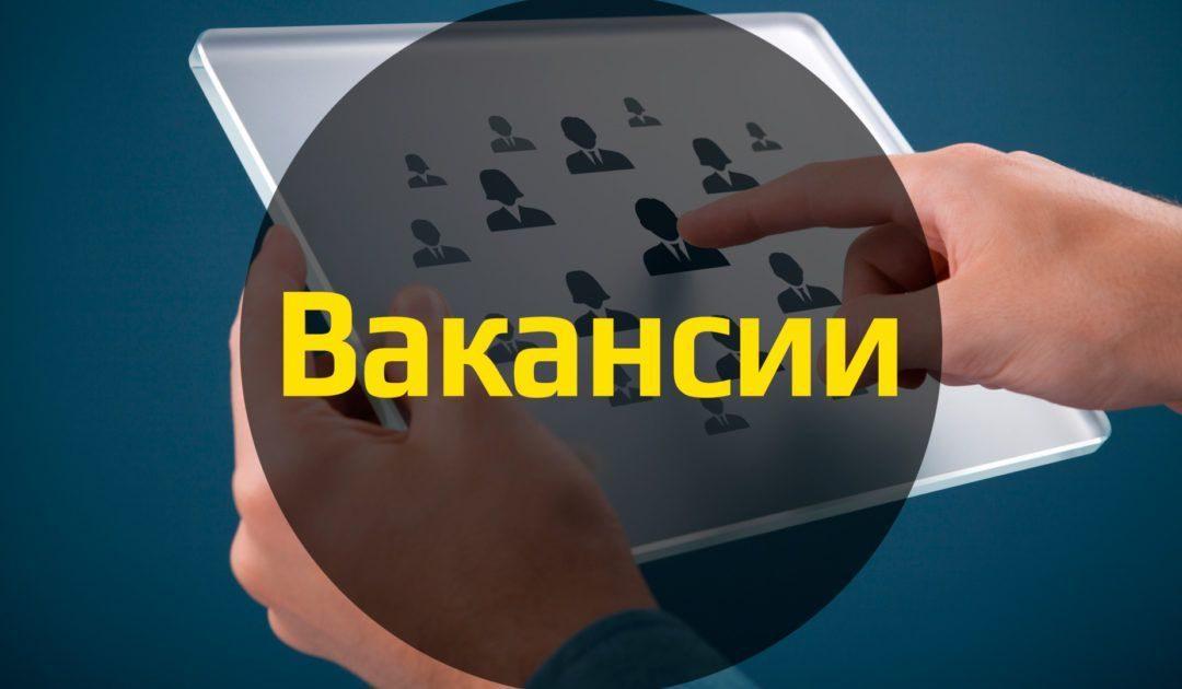 Высокооплачиваемая работа в Казани