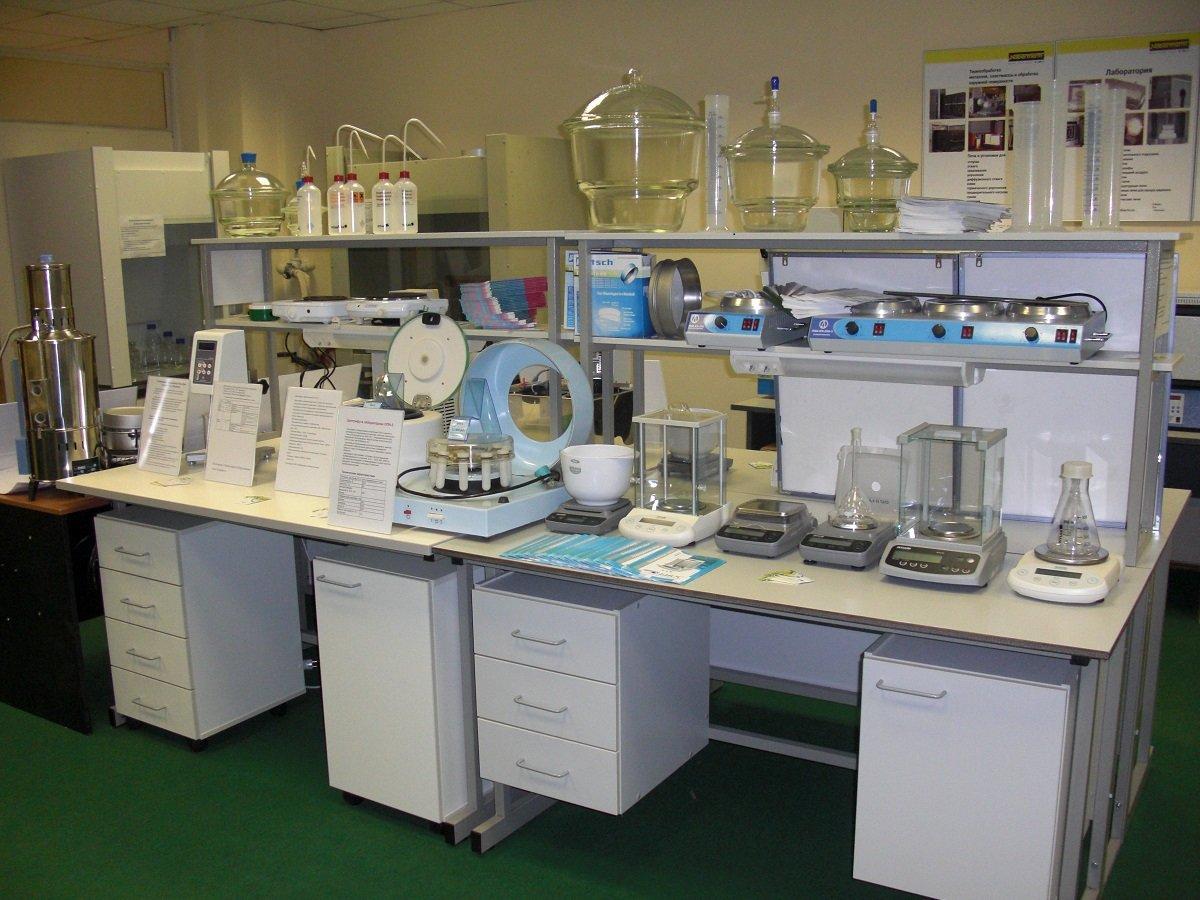 Как приобрести современное оборудование для лаборатории?